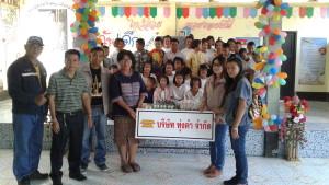กิจกรรมวันเด็กตามโรงเรียนรอบชุมชน